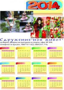 Kalendar NOV JIVOT 2014